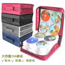 超大CD包光盘收纳包256碟装大容量碟片CD盒车载碟片包DVD整理盒