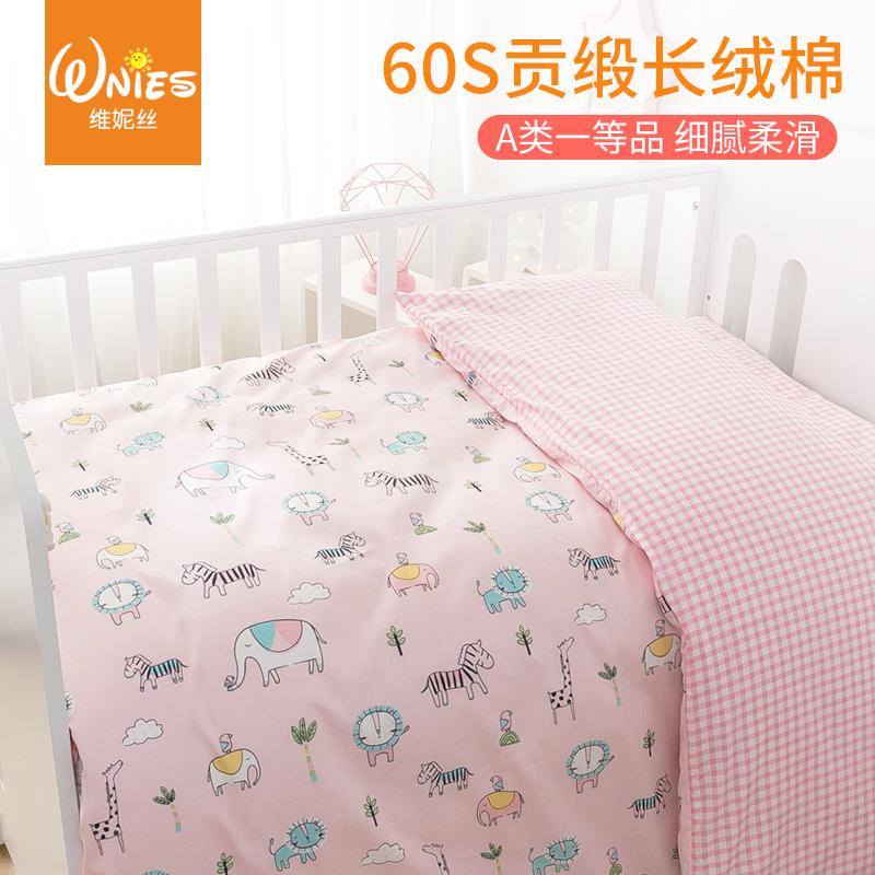 定制订做婴儿床儿童被套米单套幼儿园