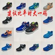 夏季新款比迪童鞋男童透气单网运动鞋中大童防臭男孩休闲跑步鞋19