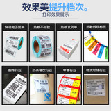 Jiabo GP-3150T barcode printer label printer QR code network barcode machine automatic stripping network port