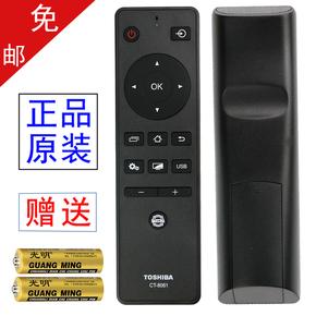 原装东芝4K液晶电视遥控器CT-8061 43/50U6500C 32/43L3500C
