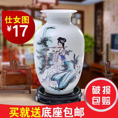 客厅陶瓷花器
