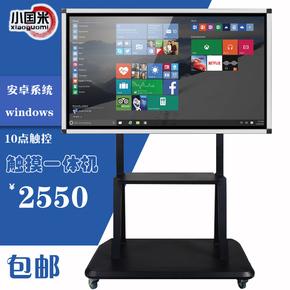 32寸42寸50寸55寸65寸觸摸一體機 互動式壁掛廣告機 觸控查詢電腦