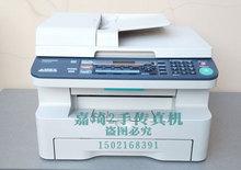 松下高速激光平板KXMB778CN多功能打印复印扫描一体机