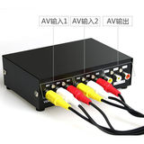 AV switcher audio and video splitter converter two into one out two drag one 2 in 1 out audio and video switcher