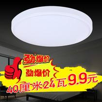 吸顶约大气家用卧室灯创意客厅灯餐厅灯具led水晶灯圆形