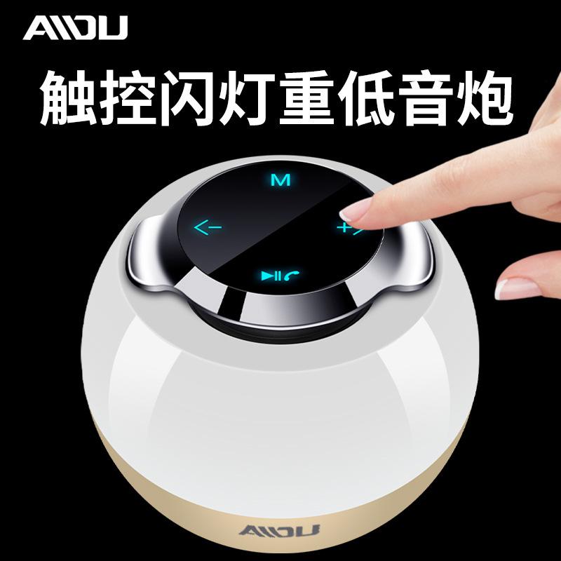 AIDU/爱度 A1蓝牙音箱七彩灯重低音无线手机迷你音响插卡便携式