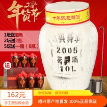 盒1煮酒料包4酒杯1煮酒壶瓶4盒1黄晓道绍兴黄酒甜型手工