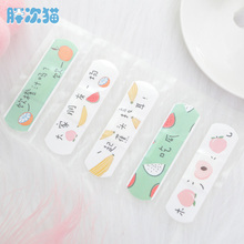 Cute Wound Patch Milk Patch and Japanese Anti-smoothing Patch 5 Packs