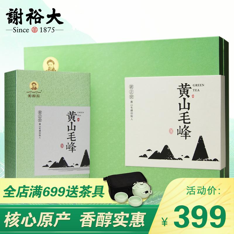 Чай Хуаншань Маофэн Артикул 529561160471