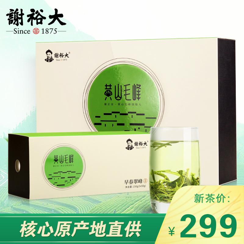 Чай Хуаншань Маофэн Артикул 16340916329
