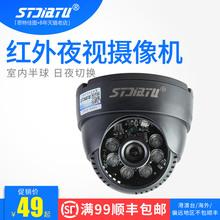 高清1200线 广角半球监控摄像头 红外夜视 家用海螺模拟摄像机