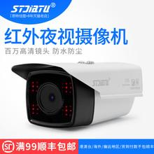 AHD监控摄像头夜视红外2500线高清模拟摄像机室外家用监控器探头