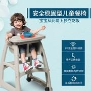 贝贝娇子儿童餐椅婴儿多功能餐桌椅家用饭店宝宝塑料吃饭靠背座椅
