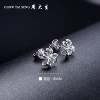 Zhou Dasheng Platinum Stud Earrings Female Genuine New Fashion Four Leaf Grass Temperament Personality PT950 White Gold Earrings Earrings