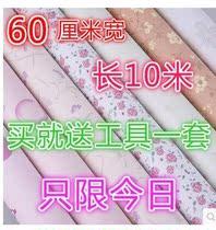 平米16版韩国环保墙纸可擦洗超大AB除甲醛壁纸儿童房灰色星星竖条
