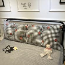 水洗全棉大靠垫双人长靠枕软包靠背沙发长靠背床头软包含芯可拆洗