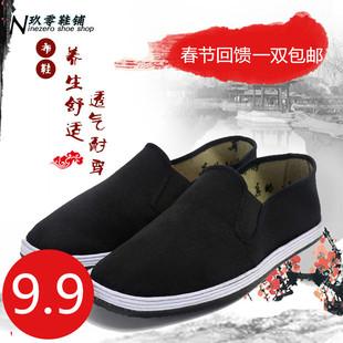 轮胎底黑色布鞋工作鞋中老年一脚蹬休闲鞋爸爸鞋司机鞋特大码布鞋