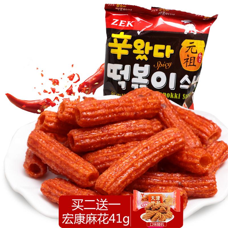 韩国原装食品