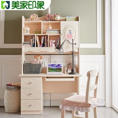 韩式家具田园象牙白直角书桌 书柜 简约时尚书房儿童学习桌电脑桌