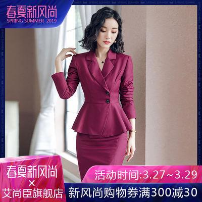 艾尚臣职业套装女套裙气质时尚红色正装修身OL秋冬面试工作服工装