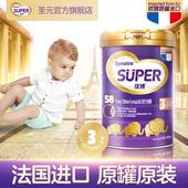 法版圣元优博3段奶粉900g罐装  进口婴儿配方奶粉 优博旗舰店官网