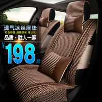 汽车坐垫四季新款通用冰丝座垫夏季车坐垫春全包围座椅套车内用品