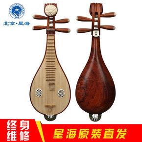 星海 优质酸枝木柳琴乐器一级奥氏黄檀木材质铜品微调柳琴 8414-A