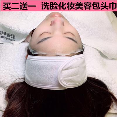韩国束发带洗脸化妆发带魔术贴美容院包头巾束发巾洗漱敷面膜发套