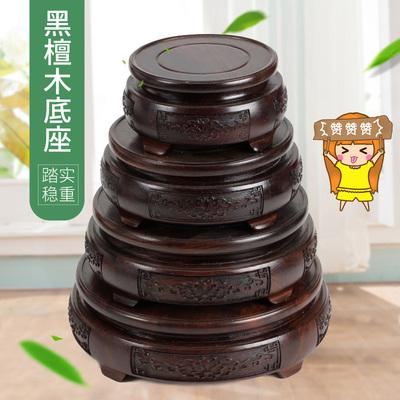 黑檀木木雕圆形花瓶底座 红木佛像花盆茶壶玉石头木头托架实木座