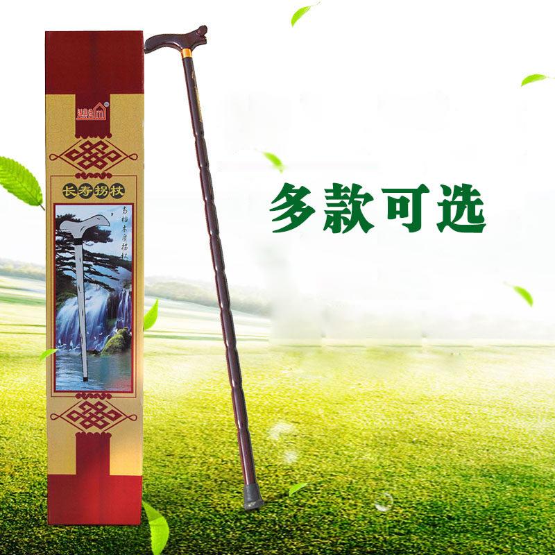 适美佳木质拐杖