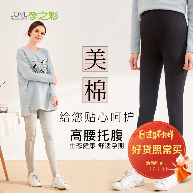 孕之彩孕妇打底裤春秋季女新款修身显瘦加厚托腹长裤孕妇裤