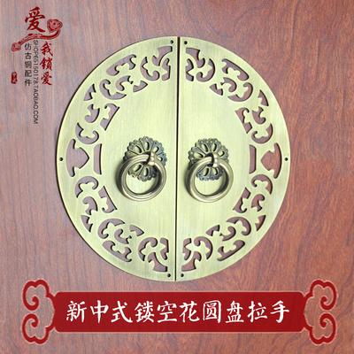 中式家具铜配件