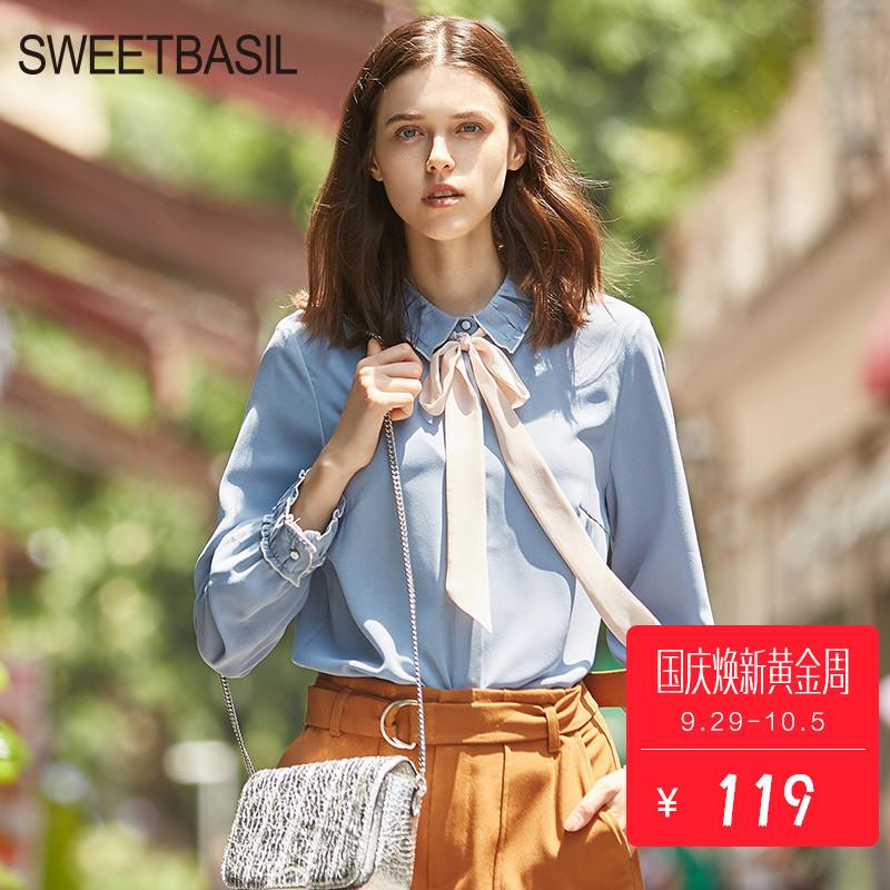 韩版气质防晒衫