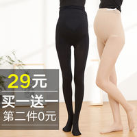 Pregnant women stockings spring and autumn thin section stomach lift meat color even feet pregnancy summer anti-hook pregnant women leggings socks