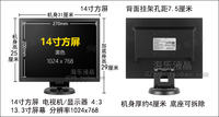 Haile as 14 inch screen mini small LCD HD hdmi monitoring industrial desktop display home TV