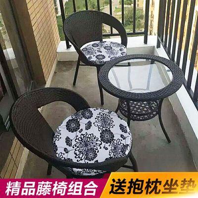 阳台桌椅藤椅三件套现代简约休闲户外圆桌小腾椅子茶几组合靠背椅
