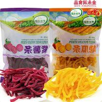 红500g包邮自制软地瓜干番薯薯条农家紫500g