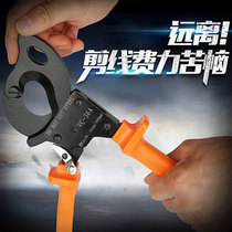 Huasheng Ratchet copper and aluminum cable shearing cable Scissors Clamp Stripping breaker hs-325a large shear Tool
