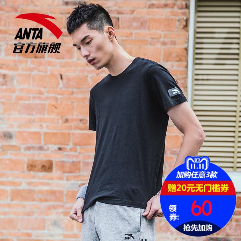 安踏短袖T恤男 2018夏季新款透气舒适纯色运动跑步T袖口有LOGO