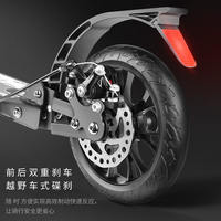 Adult scooter city travel scooter children scooter aluminum alloy two-wheeled folding double shock absorption campus