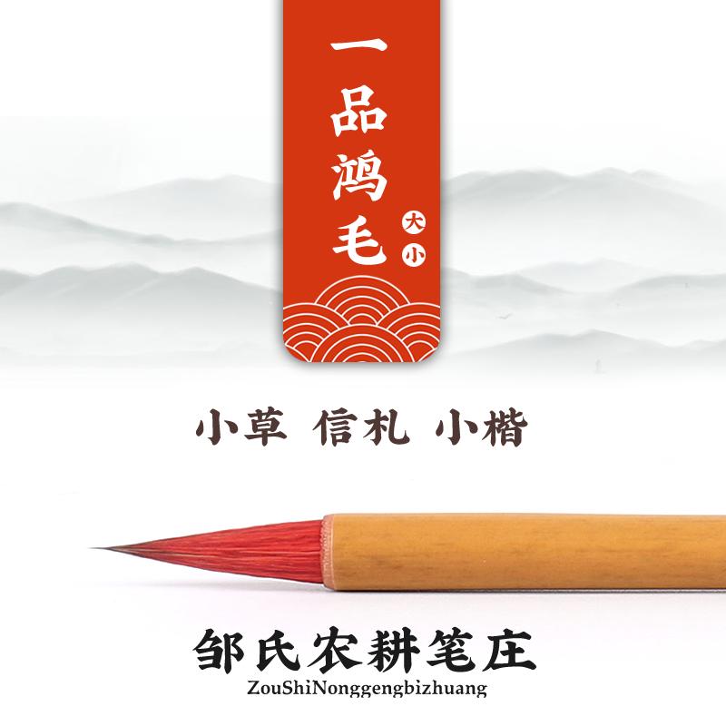 Китайская каллиграфия Артикул 45757508631