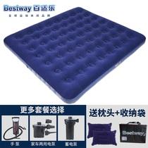 气垫床充气垫户外帐篷睡垫床垫便携加厚防潮垫野外双人地垫露营垫