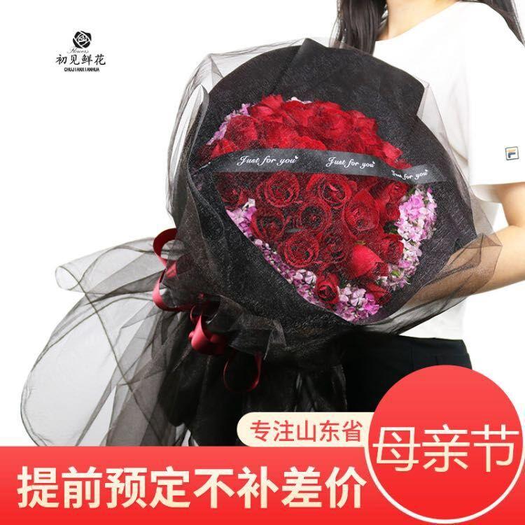 母亲节济南鲜花速递同城青岛烟台淄博潍坊德州东营康乃馨玫瑰花束