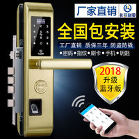 Cardoliya fingerprint lock home security door lock intelligent voice electronic lock card lock lock C1058