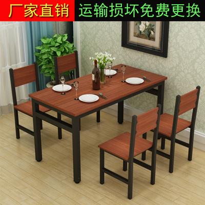 餐桌烛光网店网址
