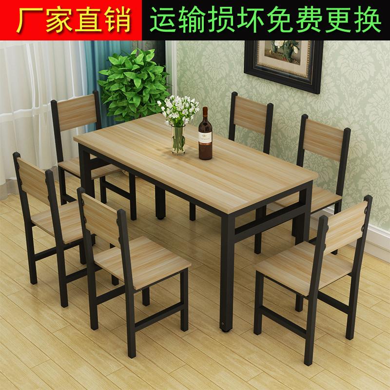 食堂饭店桌椅