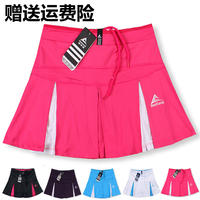Sports half-length tennis skirt summer quick-drying lady split white large size thin fitness yoga slim running skirt