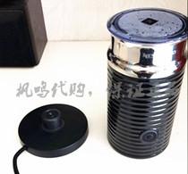 正品雀巢nespresso奶泡机电动打奶器奶泡沫壶全自动 Aeroccino34
