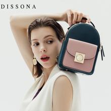 迪桑娜女包真皮双肩包头层牛皮双肩休闲迷你小包包手提链条小背包